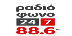 LIVE NEWS ΣΤΙΣ 2